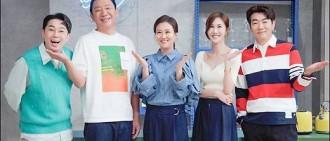 張潤貞李鍾赫等出席JTBC《解放town》節目釋出會