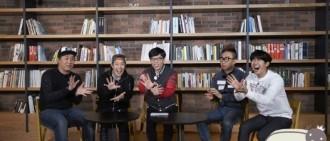 韓國人最喜愛的電視節目「無限挑戰」