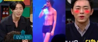 金材昱8年前「只穿內褲唱歌」 激吻曹政奭「不放他走」觀眾吞口水