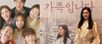 新劇探討家庭關係 秋瓷炫無怨童年坎坷