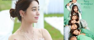 李珉廷演家庭劇收視撼贏《夫妻的世界》 與老公李秉憲低調放閃