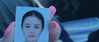 李夏怡公開證件照 稱往後必化妝拍照