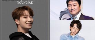 GOT7榮宰率先宣布新動向 簽約與宋康昊Rain做同門