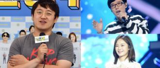 《RM》元老級製作人過檔tvN開新綜藝 劉在錫全昭旻確定加盟