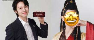 金希澈接手機遊戲代言 古裝「東方不敗」造型超美豔