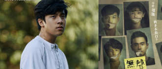 16歲韓國童星入圍金馬男配 金玄彬為《無聲》苦練國語手語
