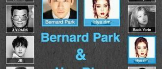 BernardPark、惠林合作曲4/3發行