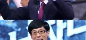 我是男人'劉在石,在觀眾們的歡呼聲中登場