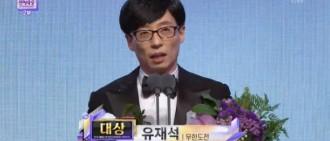 劉在錫獲「MBC演藝大賞」大獎 不忘提及《無挑》老牌成員