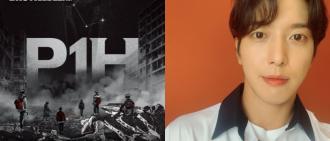 FNC新男團世界觀電影10月上映 師兄鄭容和義氣出演