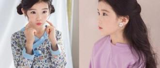 相似度百分百!韓國爆紅的10歲兒童模特被網友說是縮小版IU!