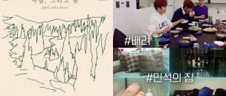 EXO首個真人騷下周播出 Chen Solo緊接4月1公開
