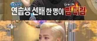 Jackson曾在JYPE浴室被打巴掌?