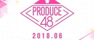 《PRODUCE 48》練習生待遇大升級!未出道就先領百萬酬勞?