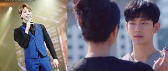 金秀賢新劇編劇疑似抄襲已故鐘鉉信件 粉絲鬧爆求解釋