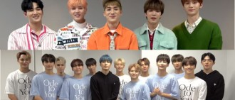 PLEDIS娛樂宣布NU'EST、SVT明年起暫停接受所有應援禮物