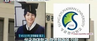 宋仲基大學時期外貌 笑容與《太陽的後裔》劉時鎮一模一樣