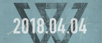 WINNER將發正規2輯 4月4日回歸歌壇