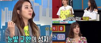 Dara大爆偶像約會地點再引熱議 網民:好像沒有不戀愛的偶像