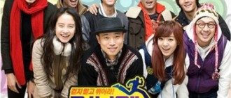 《RM》7月12日播七週年特輯 PD望宋仲基Gary出演