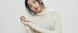 新冠肺炎在韓爆發 金高銀捐1億韓圜買口罩送弱勢社群