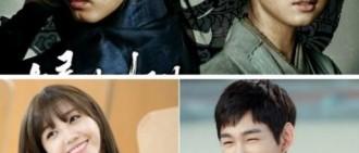 金秋季節被大家期待的四對韓劇情侶