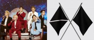 EXO月底攜6輯《Confession》回歸 公開全新Logo即惹猜測