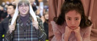 Kai、Jennie回復前後輩關係 網民:沒有在一起過吧
