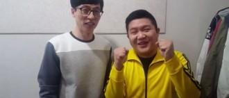 劉在錫曹世鎬錄應援影片 為鄭恩地個人專輯加油