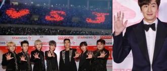 SJ越南粉絲頒獎禮上砌字應援 李光洙獲全場高叫自覺外表最煞食