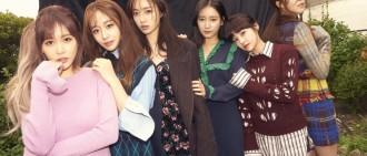 主持人「賭上生命」問T-ara現況 芝妍:大家都以為我們解散了...