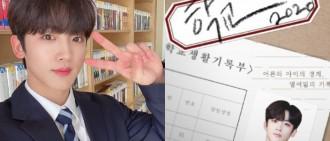 女主換角風波未平 傳KBS取消播出《學校2020》