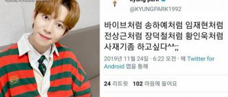 歌手朴經因評論「音源造假」惹官司 新進展:獲不拘留起訴
