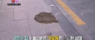 《演藝家》目擊者還原SJ強仁酒駕 停3秒後倒車逃離現場