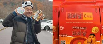 安城湯麵出《煮麵男》特別版 一盒6包裝係有特別巧思