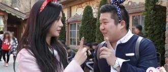 曺世鎬、曹璐要'離婚'了! 結束6個月婚姻生活