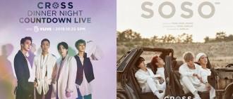 WINNER公開新專主打曲編舞影片 為明日首爾首演預熱