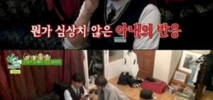 學校李鍾赫和兒子們的故事