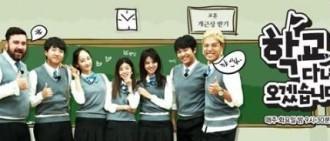 JTBC回應《我去上學啦》廢止說:正在討論中