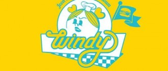 (G)I-DLE田小娟將於7月攜SOLO專輯《Windy》回歸