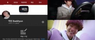 伯賢開個人頻道做YouTuber 不足1日破70萬訂閲影片破百萬