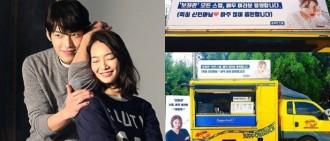 金宇彬為女友申敏兒送餐車應援 感情甜蜜羨煞旁人
