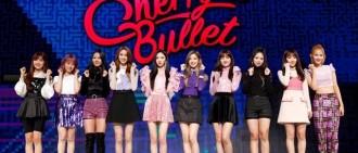 韓女團「16歲台灣成員」LIN LIN消失4個月公司0回應! 粉絲擔心:怎麼看都像退團