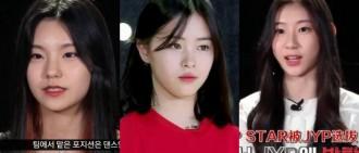 TWICE師妹終於要來了!JYP新女團出道MV已拍攝