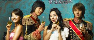 經典韓劇《宮》將翻拍新版 首部原來已經係15年前