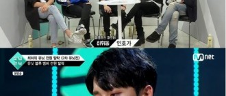 【影片】《BOYS24》再淘汰一組團體 Inho隨Blue被判出局