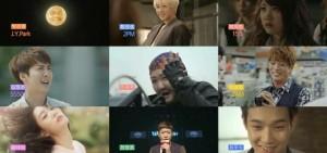 JYP網路偶像劇《玩偶騎士(Dream Knight)》 超強華麗陣容