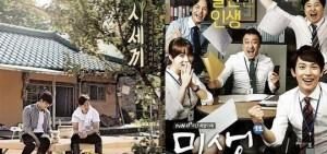 失去《未生》-《三時三餐》的tvN陷入收視危機