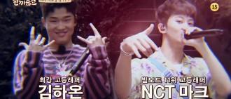 不是女團就掰掰! NCT Mark被拒絕崩潰喊:我是Red Velvet師弟啊⋯