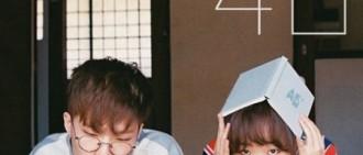 樂童音樂家即將回歸 5月4日發布新輯音源